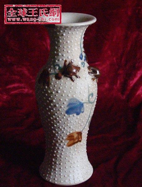 祖传花瓶(可能明代中期)