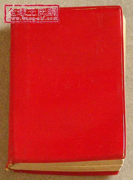 最高指示-中国人民解放军战士出版社1968年10月。