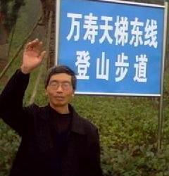 重庆市长寿区...(图)